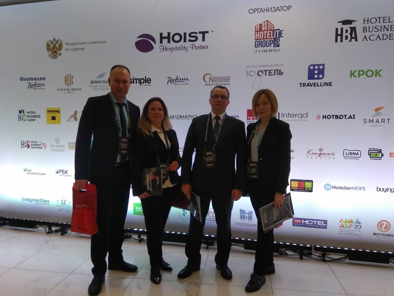 Hotel Business Forum